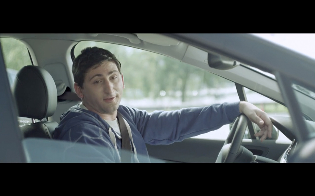 Peugeot - Messi